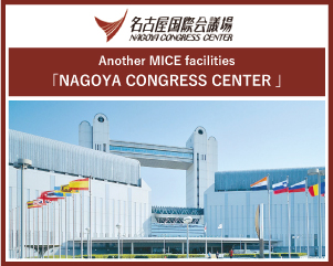 NAGOYA CONGRESS CENTER