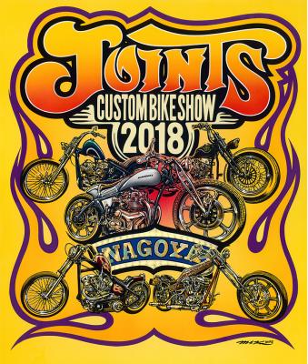 Custom Bike Show JOINTS 2018