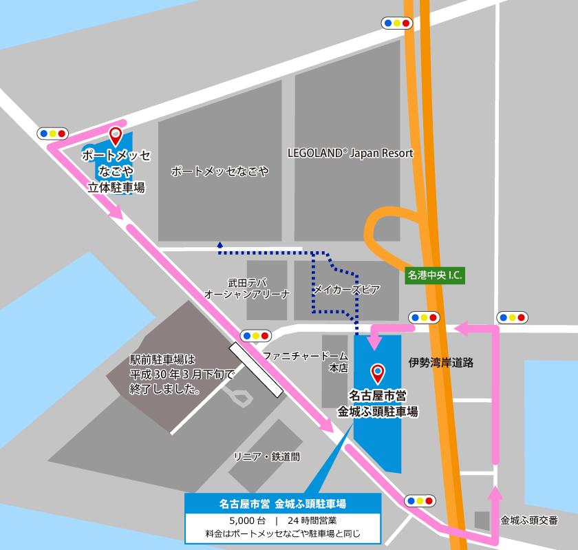 金城ふ頭駐車場案内図